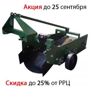 kartofelekopalka-kk-540-s